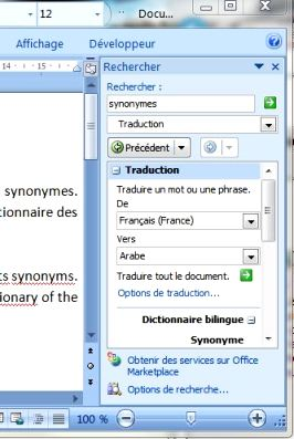 Word : colonne traduire et synonymes